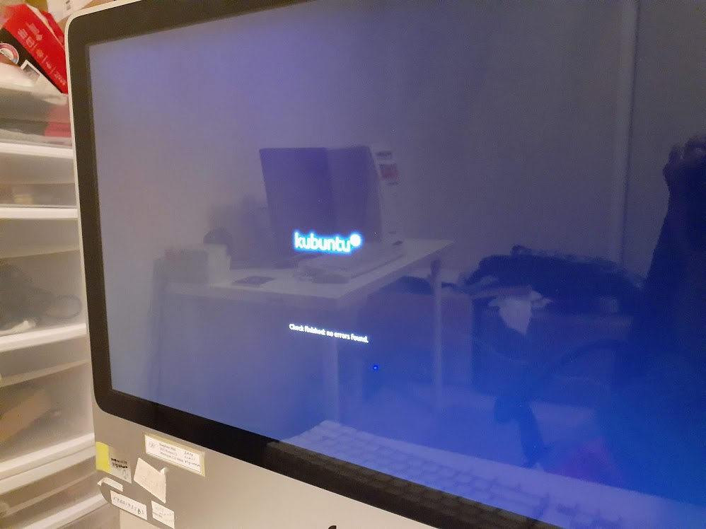 Kubuntu Logo On Screen